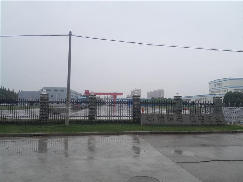 上hai浦砾珐构件厂装配式辅材供ying