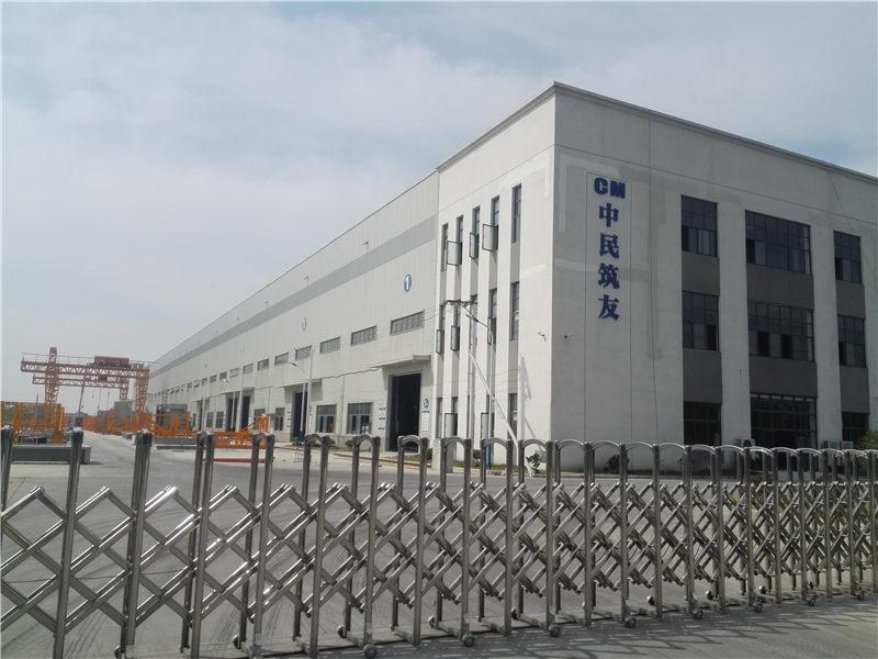 中民筑you(huizhou工厂)装配式辅材供ying